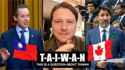 不畏中國!加拿大議員催生《加台關係架構法》 網淚謝:感謝深愛台灣