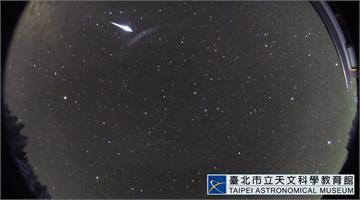 快新聞/獅子座流星雨17日到達極大期 每小時最多可見約15顆流星