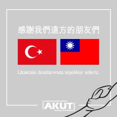 「感謝我們遠方的朋友們」土耳其救難隊PO台灣國旗謝伸援