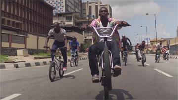 特技單車街頭興起!BMX成奈及利亞另類潮流