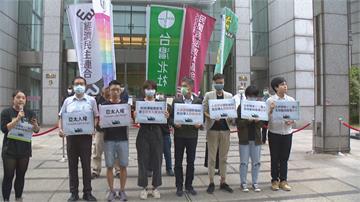 音訊全無!要求中釋放12名港人為香港發聲!公民團體10月25日辦撐港遊行