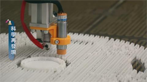 3D列印顛覆傳統製造 有望創新產業生態鏈