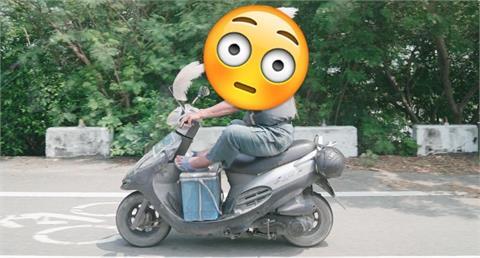 騎機車戴「這個」你最潮 黃偉哲PO「台南風景」網笑瘋:是市長本人?