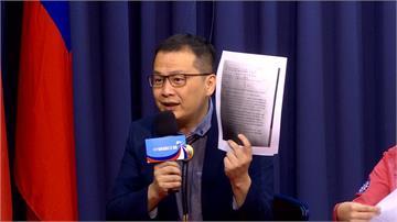 快新聞/藍營指控訪印尼「圖私利」蘇嘉全二度要求聯合報道歉