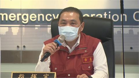 快新聞/最快9月有望「群體免疫」 侯友宜提出1「關鍵」