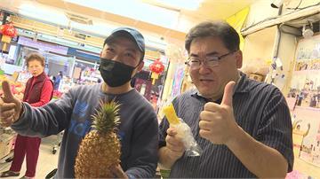 日本人買爆台灣鳳梨!駐台日作家曝國人最愛「這口感」