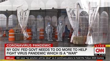 紐約州確診人數破3千 川普急派醫療船支援