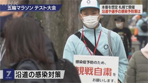 日本疫情未歇IOC堅持照辦 東奧籌委會預測:賽期間每日增加7確診