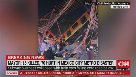 快新聞/墨西哥市高架橋坍塌 捷運墜落分兩截呈V字形 至少15死