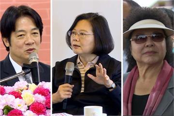 陳菊接府秘!蔡英文:改革關鍵時刻需要她