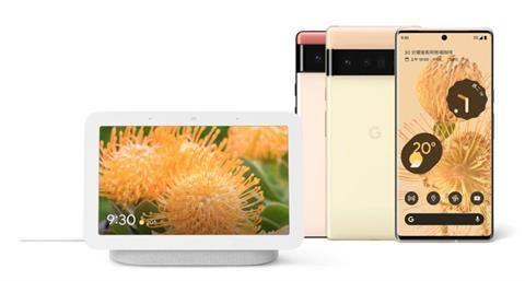 Google推出Pixel 6、Pixel 6 Pro及Nest Hub全新Tensor晶片為Pixel手機打造突破性體驗!