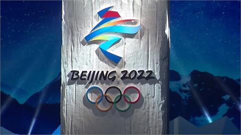 控中迫害新疆維族 英國恐不參加北京冬奧