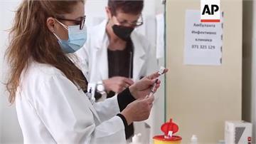 全球/搶嘸疫苗的「邊緣人」 中歐小國轉向中俄求援