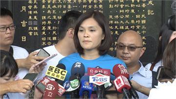 李眉蓁昔質詢關心韓國瑜「體重」 今再為韓市府失業率護航