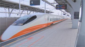 快新聞/春節連假收假! 北返人潮湧現 高鐵加開2班次「全車對號座列車」