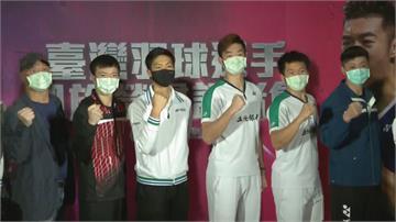 快新聞/我好手橫掃泰國3大羽球賽 羽協:台灣在世界是「坐3望2搶第1」