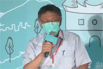 快新聞/台北市非「報復性旅遊」受益者 柯文哲:旅館要嘛認賠殺出關掉 要嘛不關轉型