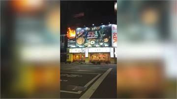 24小時餐廳樓上暗夜傳火警 警消獲報急灌救