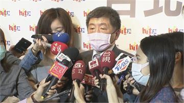 快新聞/台商春節返台檢疫14天不可減 陳時中籲「早一點回來吧!」