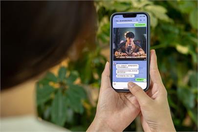 LINE台灣推出「狼人殺了沒」遊戲倡議親子溝通與自我保護意識並宣導「兒少網安計畫」!