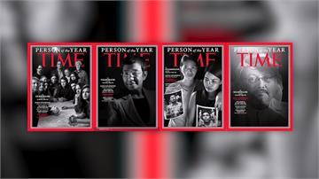 全球/菲律賓網媒創辦人勇於揭露真相 榮登時代雜誌風雲人物