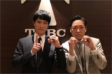 快新聞/《半澤直樹2》在台灣真實上演! 網揭日立奪永大過程…直呼太神了