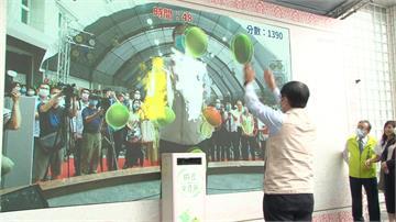「柚」見面了!2020麻豆文旦節 連2天熱鬧舉辦