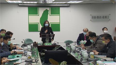 民進黨全代會將延期!正國會主張2022縣市長應「全國初選」