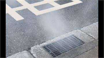 淡水地底有酷斯拉?有溫泉?地下纜線故障 發電機導致水溝竄白煙