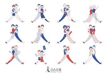 快新聞/感念311地震台人暖舉! 日本交流協會公布「日台友好」新LOGO