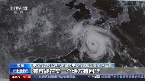 烟花挾風雨朝中國前進 預計週日登陸浙江