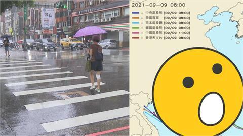 璨樹颱風路徑狂改 亞太6氣象單位「僅1國正確」網驚:有時光機?