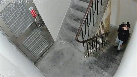 跟進樓梯間! 陌生男一路尾隨50公尺 被害女嚇到搬家