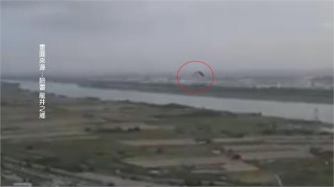 飛行傘闖「高壓電塔」區亂飛 飛行員疑為現職員警
