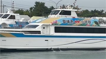 分艙分流!不只東港 鹽埔、大鵬灣也有船到小琉球