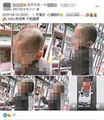 錢櫃大火/兒才剛滿一歲!43歲爸爸不治死亡 臉書PO文惹鼻酸