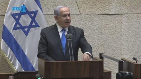 以色列變天 揮別12年納坦雅胡時代