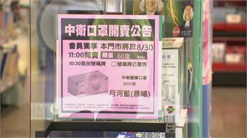 快新聞/「月河晨曦」9款特殊色口罩今開賣 瘋搶疑有代排代購民眾怒「不爽!」