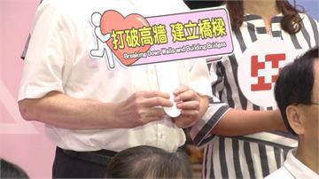 台北市「世界自殺防治日」盼人人成輕生防治守門人