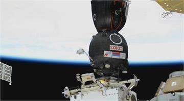 俄聯合號載人抵國際太空站 只花3小時3分破紀錄