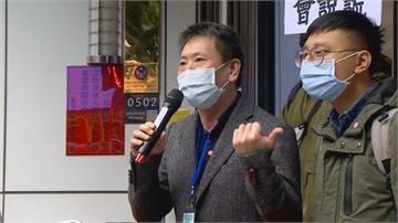 快新聞/國民黨告蘇貞昌散播假訊息!誤導信功支持萊豬政策