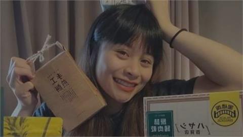 台南市府送驚喜翻新租屋處 「舉重精靈」方莞靈:是真的嗎?