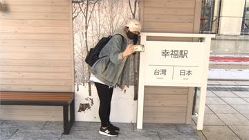 松山文創「日本生活節」 偽出國濃濃日本風