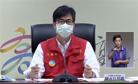 快新聞/屏東祖孫確診印度Delta病毒 陳其邁疾呼:不要挑疫苗「我也是打AZ」