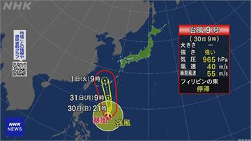 中颱梅莎明後兩天接近沖繩外海 嚴防風雨釀災