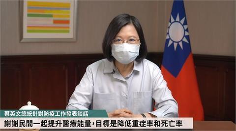 快新聞/賈永婕捐「救命神器」 蔡英文感謝:降低死亡率是我們的目標