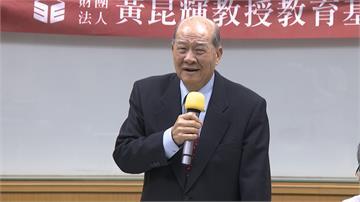 黃昆輝基金會民調 74%認國安比新聞自由重要