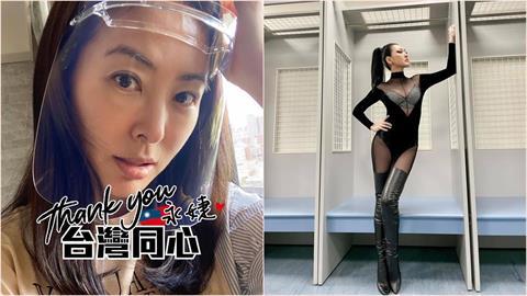 小S遭中國小粉紅出征丟代言 賈永婕力挺發聲「加油我的姐妹」