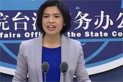 快新聞/蔡英文稱「盼與鄰國和平共存」 中國國台辦氣炸:謀獨挑釁將帶來深重災難