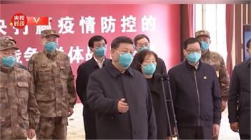 習近平首赴武漢視察!中國官媒大肆宣傳